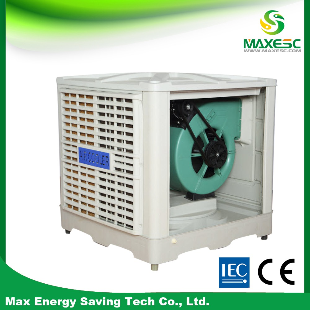 industrial commercial centrifugal swamp air cooler