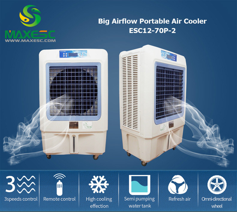Portable Water Cooler Systems : Portable air cooling system inudstrial