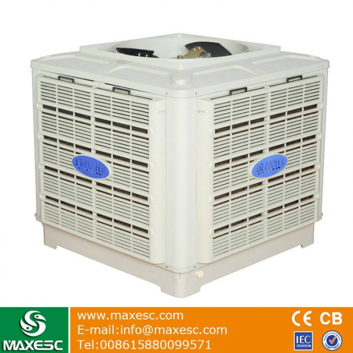Maxesc Window Industrial Air Cooler With 18000 CMH Airflow-Product Center-Maxesc