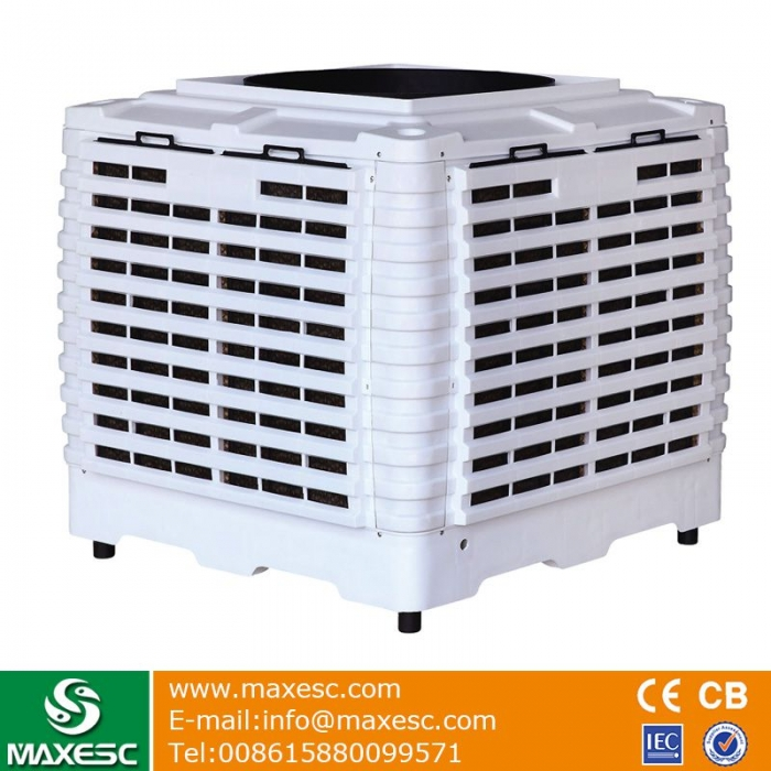 Maxesc Industrial Air Cooling Fan With Big Airflow-Product Center-Maxesc