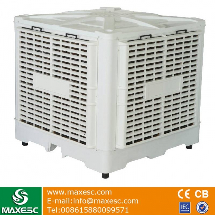 Maxesc Industrial Water Air Cooler with 18000 CMH airflow-Product Center-Maxesc