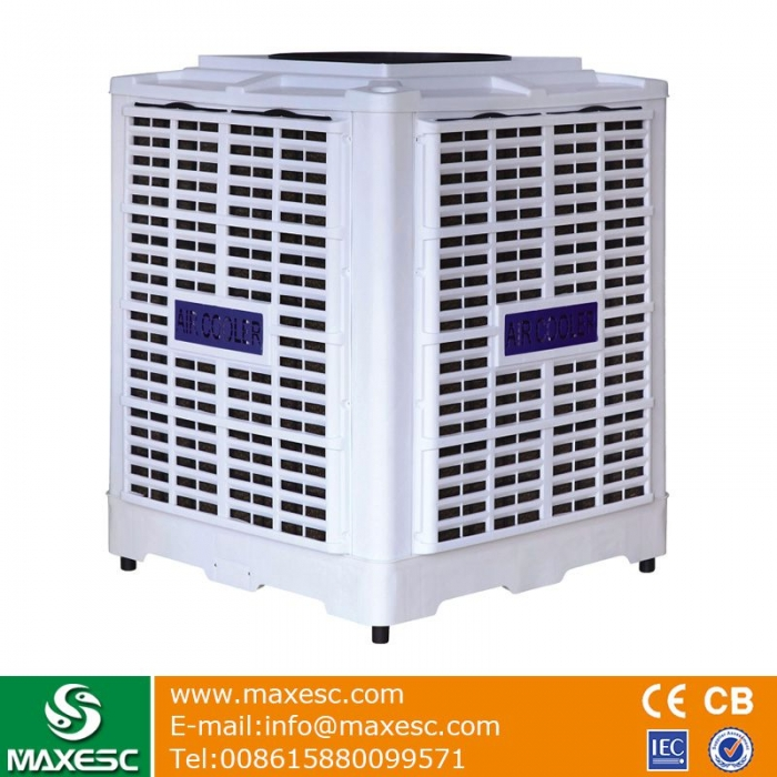 Maxesc roof swamp air cooler with 22000 CMH-Product Center-Maxesc